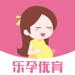 母子健康手册-乐孕优育