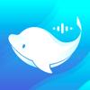 海豚智音-智能资讯短音频App
