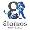 ÉtaÏros Auto Ecole New Generation
