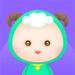 3.牧羊少年