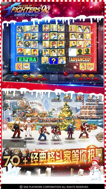 拳皇98 终极之战OL screenshot-4