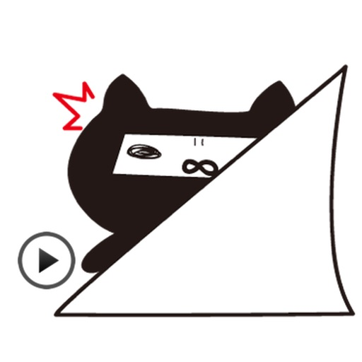 Animated Ninja Cat Sticker