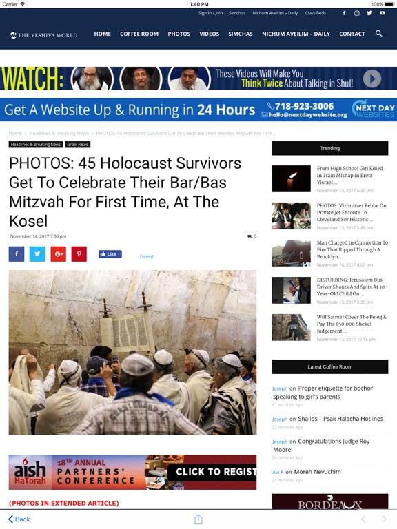 World news yeshiva