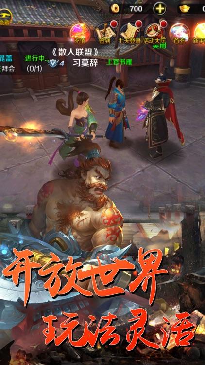 全民斗水浒-热门策略卡牌手游动作回合制游戏 screenshot-3