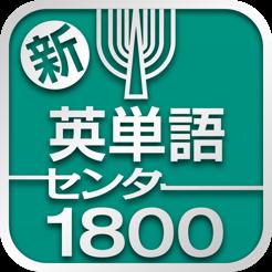 「高速マスター 1800」の画像検索結果