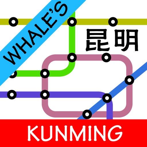 Kunming Metro Map