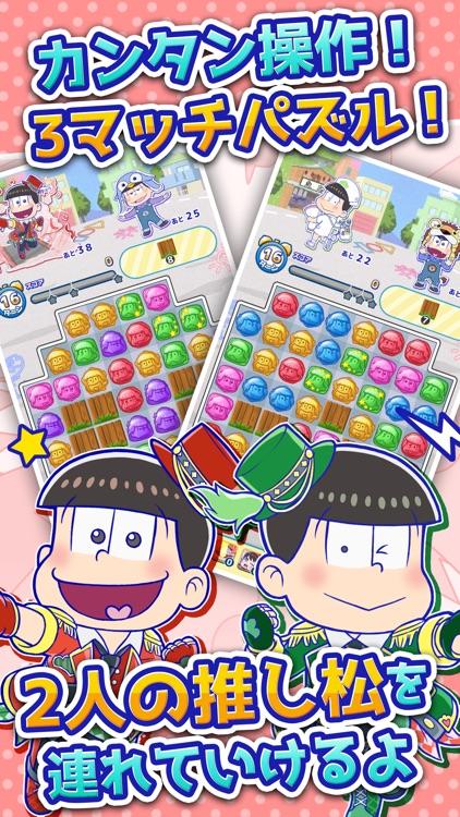 にゅ~パズ松さん 新品卒業計画 【おそ松さんパズルゲーム】