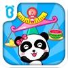 ベビー反対語認識—BabyBus - iPadアプリ