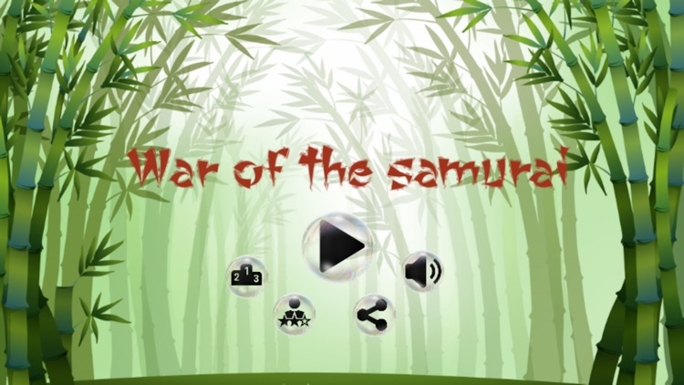 War of the samurai