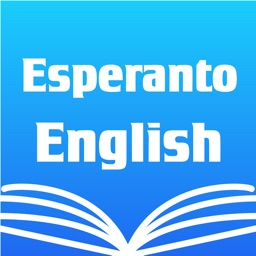 Esperanto English Dictionary