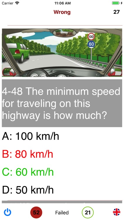 Driving in China - theory test screenshot-4