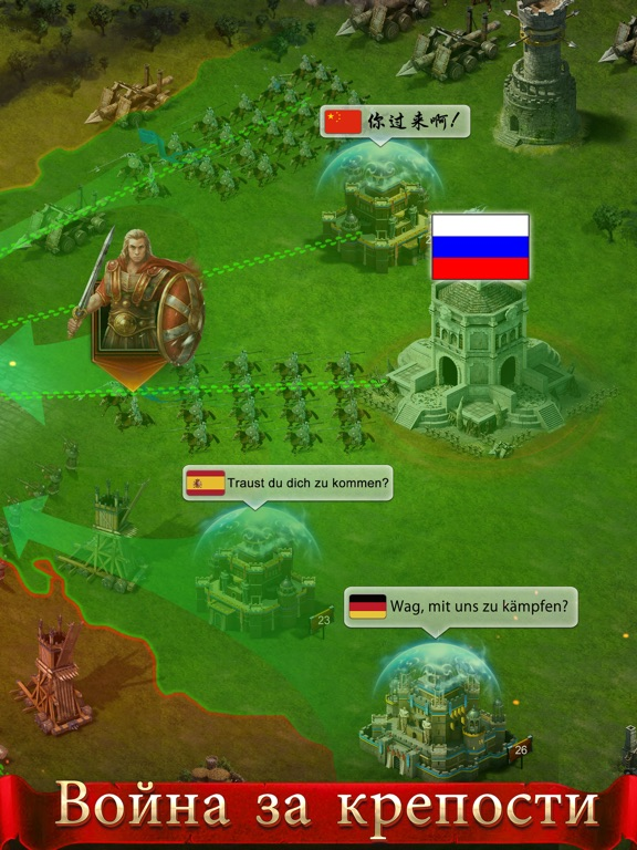 Скачать игру Clash of Kings: The West