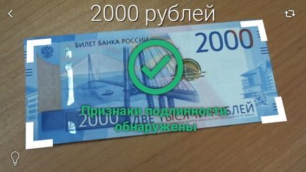 Банкноты 2017 — проверка новых банкнот от Госзнака