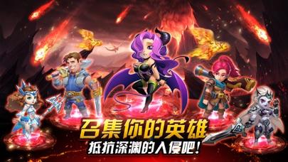 塔防大作战-3d魔幻塔防游戏 screenshot one