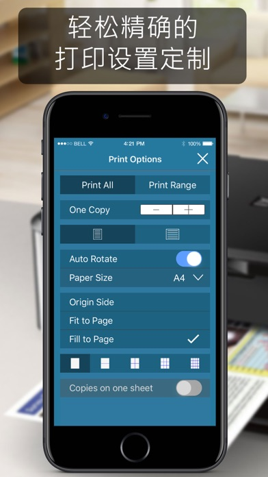 Printer App - 打印照片和文檔屏幕截圖4