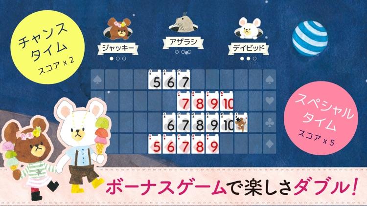 くまのがっこう 七並べ【公式アプリ】 screenshot-3