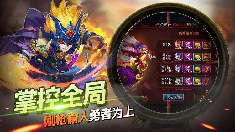 三国 -98K三国【卡牌策略休闲轻松三国游戏】 screenshot-4