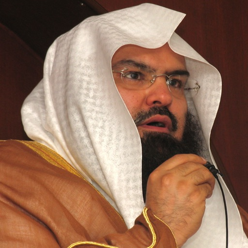 عبد الرحمن السديس بدون انترنت
