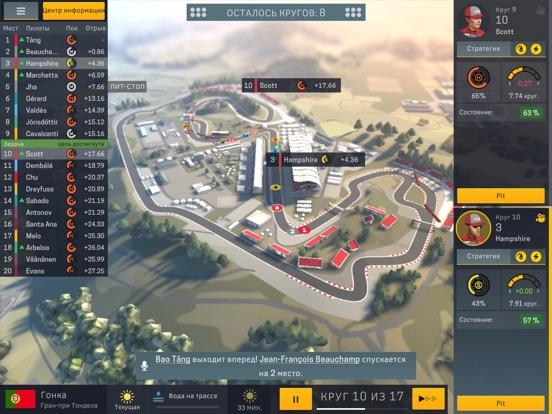 Motorsport Manager Mobile 2 для iPad