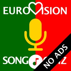 Activities of Eurovision Song Contest Quiz +