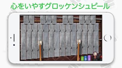 木琴 - マリンバ と ビブラフォンのおすすめ画像2