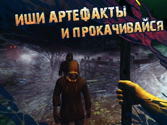 Игра Shadows of Kurgansk