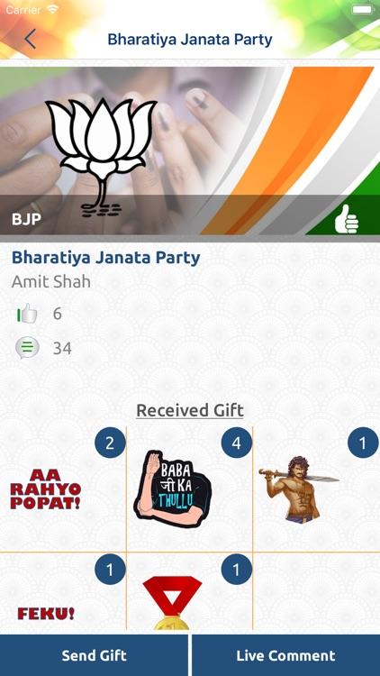 Election: Gujarat 2017 screenshot-3