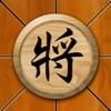 中国象棋-民间传统休闲益智游戏