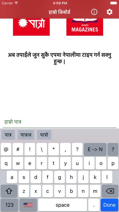 Hamro Nepali Keyboard screenshot one