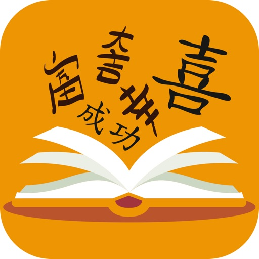 Multi Language Dictionary,