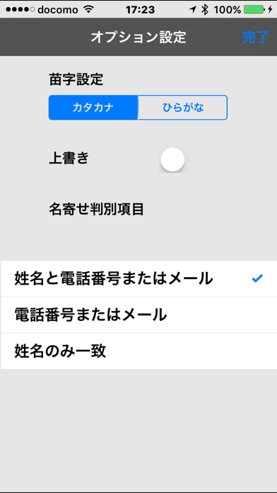 ABFixer screenshot1