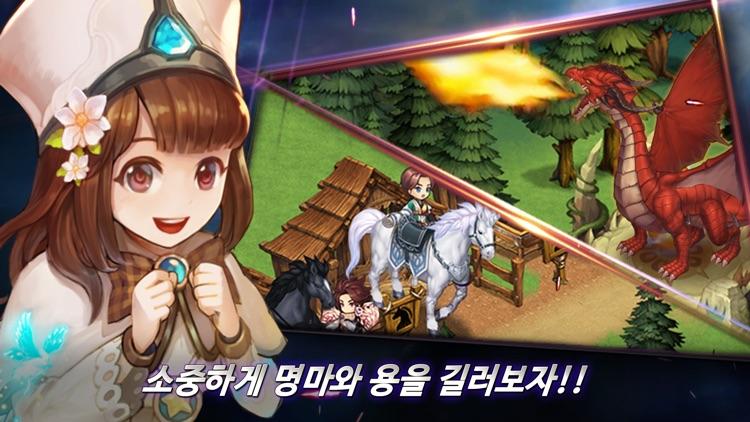 아이러브판타지 for kakao screenshot-3