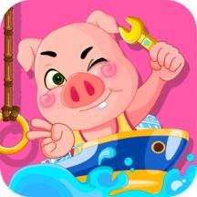小猪佩奇轮船修理
