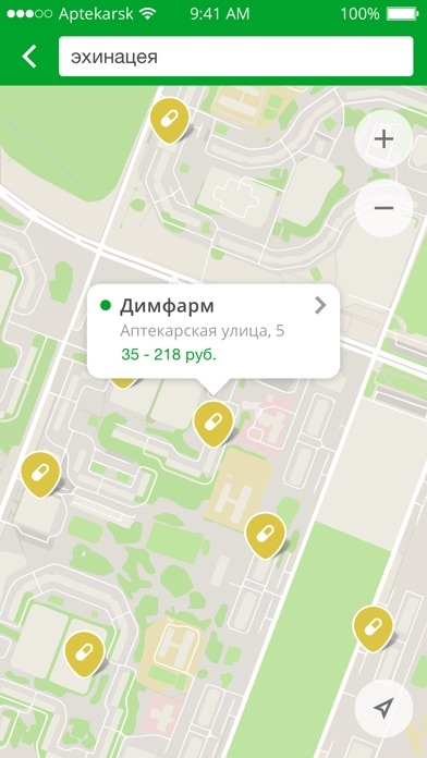 Димфарм screenshot