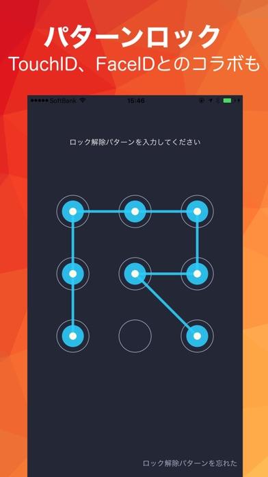 家計簿 毎日家計簿 - 人気家計簿アプリスクリーンショット8