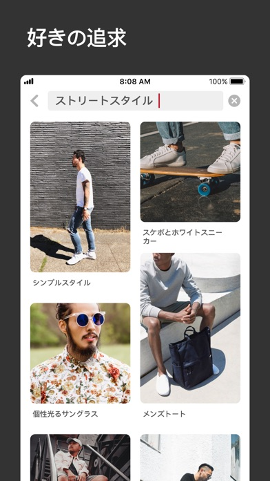 Screenshot for Pinterest – おしゃれな画像や写真を検索 in Japan App Store