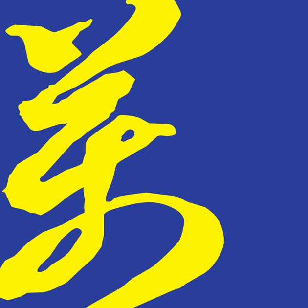 Shun loong forex company limited