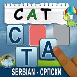 Build A Word: Serbian Language