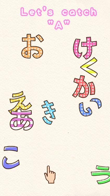 Fun! Hiragana (VPP compatible) screenshot-3