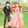 王子公主婚礼 - 好玩的游戏