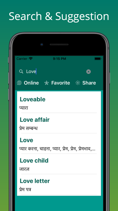English to Hindi Translator App Data & Review - Education - Apps