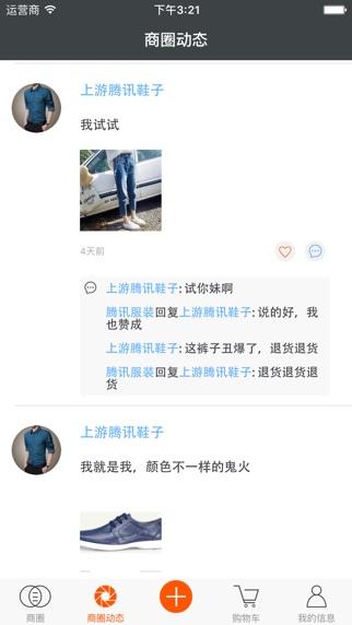 商陆花手机版屏幕截圖5