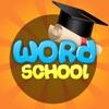 Word School: Crossword Puzzle