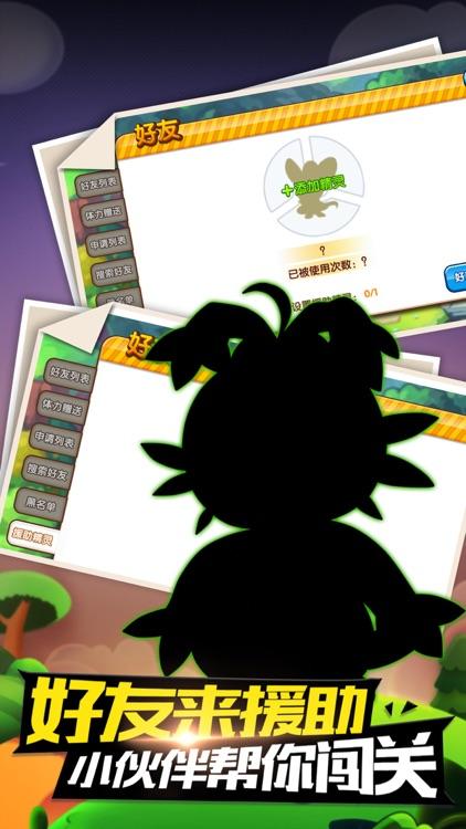 萌宠进化-二次元回合制卡牌手游