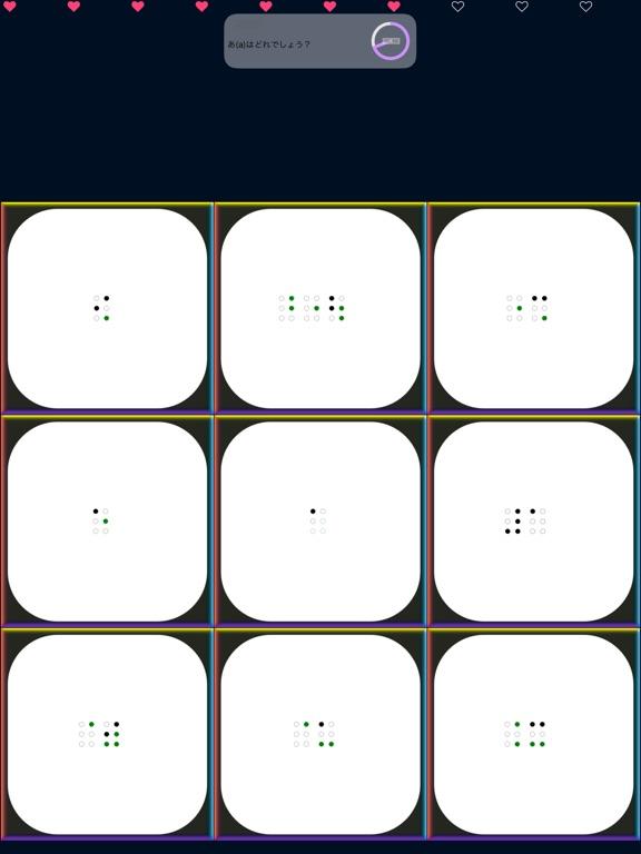 https://is2-ssl.mzstatic.com/image/thumb/Purple118/v4/d4/d2/f4/d4d2f47c-22aa-b805-6055-194577d11b69/source/576x768bb.jpg