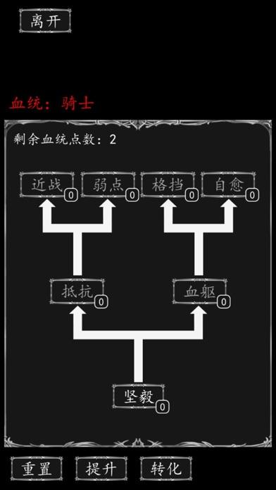 侠客游 screenshot1