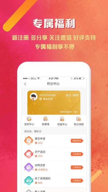 布丁小贷-身份证贷款5000元,手机借钱借款平台