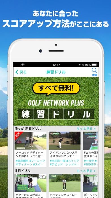 ゴルプラ スコア管理&フォトスコア&ゴルフ動画アプリ ScreenShot2
