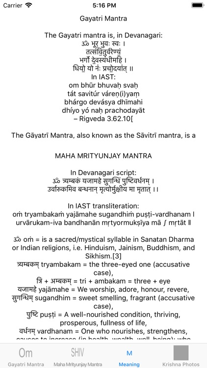 Gayatri Mantra - Prayer Audio screenshot-2