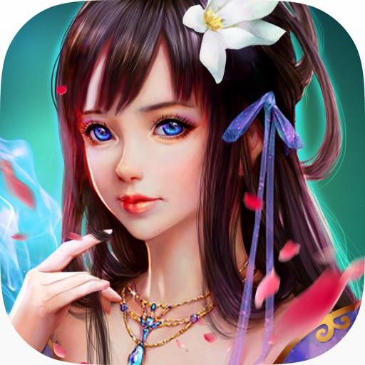 梦幻仙侠手游3d修仙情缘游戏